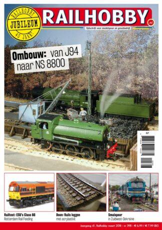 Ombouw J94 naar NS 8800, Railhobby, treinen