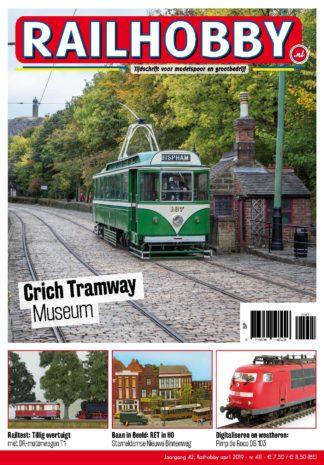 Crich Tramway museum, Railhobby